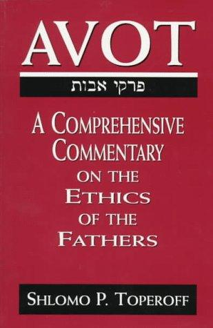 Download Avot