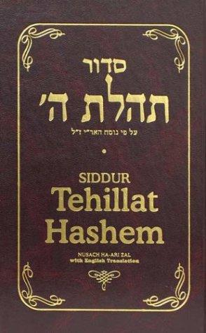 Download Siddur Tehillat Hashem