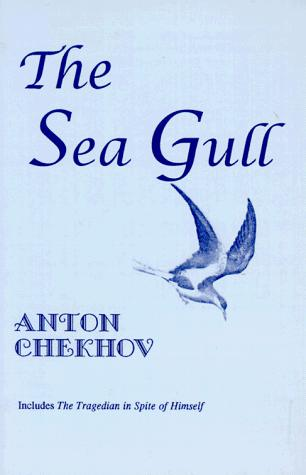 Download Sea Gull
