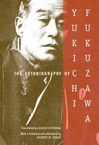 Download The Autobiography of Yukichi Fukuzawa