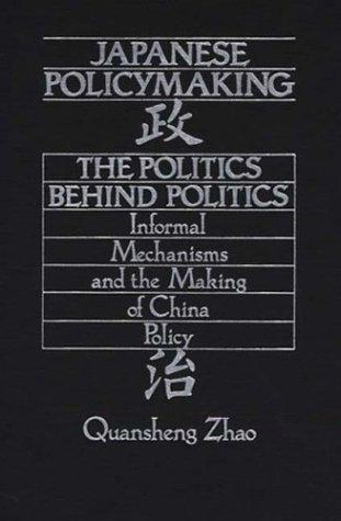 Download Japanese policymaking