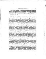 Dakota English Dictionary (Borealis Books) [Paperback] by Riggs, Stephen R.