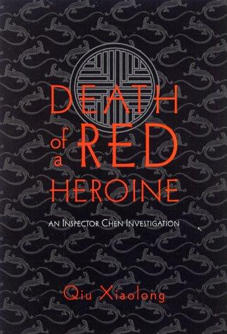 Download Death of a red heroine