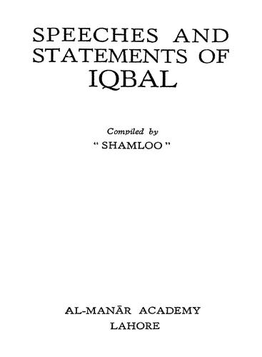 Download Speeches and statements of Iqbal