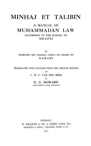 Download Minhaj et talibin