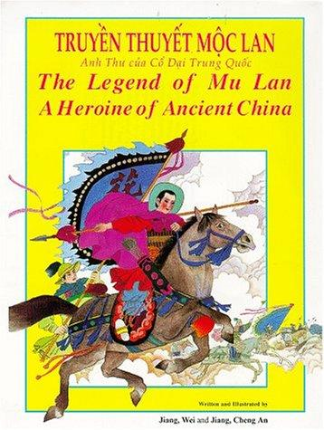 Download Legend of Mu Lan
