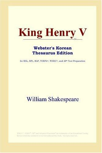 King Henry V (Webster's Korean Thesaurus Edition)