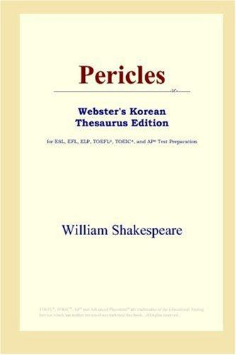 Download Pericles (Webster's Korean Thesaurus Edition)