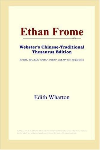 Ethan Frome (Webster's Chinese-Traditional Thesaurus Edition)