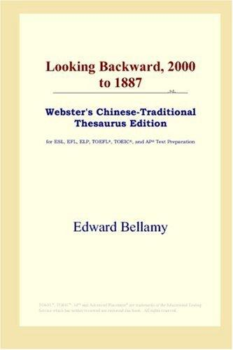 Looking Backward, 2000 to 1887 (Webster's Chinese-Traditional Thesaurus Edition)