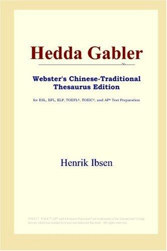 Hedda Gabler (Webster's Chinese-Traditional Thesaurus Edition)