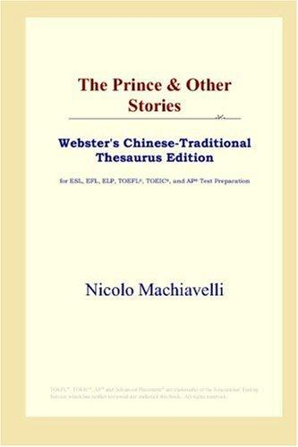 Download The Prince & Other Stories (Webster's Chinese-Traditional Thesaurus Edition)