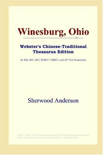 Winesburg, Ohio (Webster's Chinese-Traditional Thesaurus Edition)