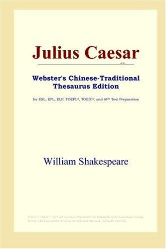 Julius Caesar (Webster's Chinese-Traditional Thesaurus Edition)
