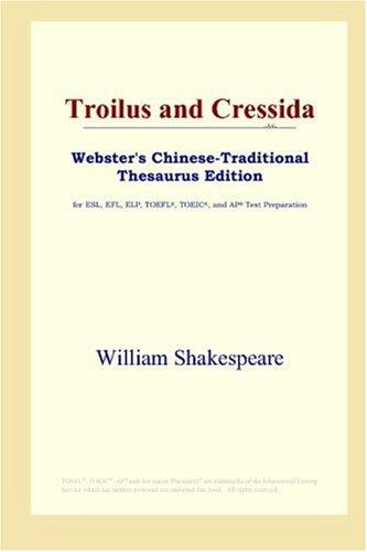 Troilus and Cressida (Webster's Chinese-Traditional Thesaurus Edition)