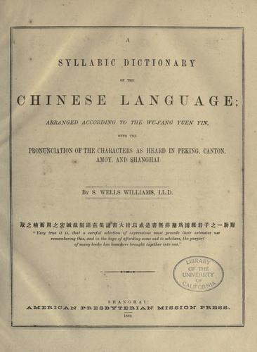 Download A syllabic dictionary of the Chinese language