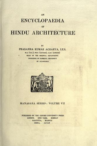 An encyclopaedia of Hindu architecture