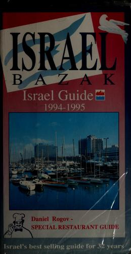 Bazak Guide to Israel