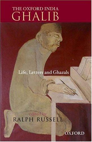 Download The Oxford India Ghalib