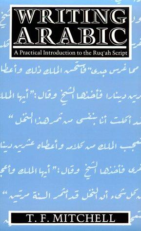 Writing Arabic
