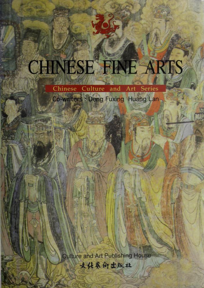Chinese literature by Zheng, Enbo.