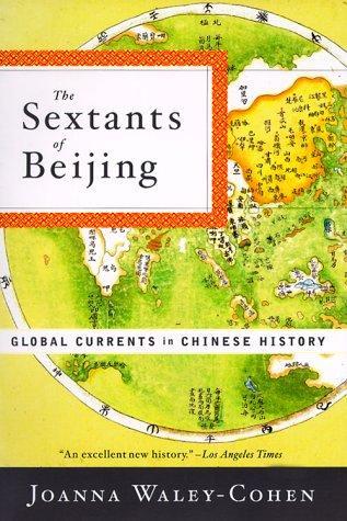 The Sextants of Beijing