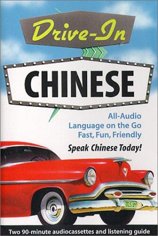 Drive-In Chinese (Drive-In) by Jane Wightwick