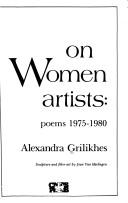 On women artists by Alexandra Grilikhes