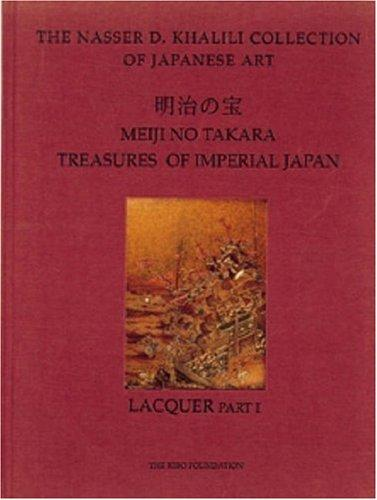MEIJI NO TAKARA: TREASURES OF IMPERIAL JAPAN by Goke Tadaomi