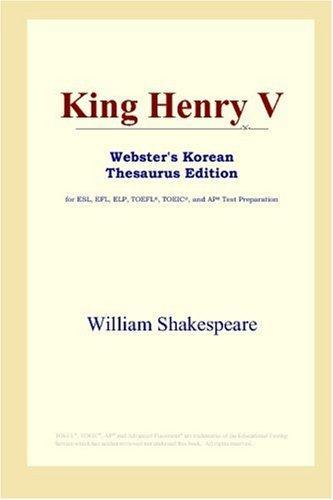 King Henry V (Webster's Korean Thesaurus Edition)