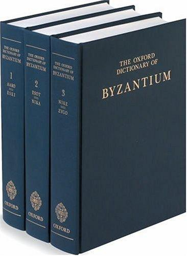 The Oxford dictionary of Byzantium by Alexander P. Kazhdan, editor in chief ; Alice-Mary Talbot, executive editor ; Anthony Cutler, editor for art history ; Timothy E. Gregory, editor for archaeology and historical geography ; Nancy P. Ševčenko, associate editor.